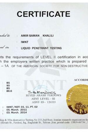 گواهینامه-ها25